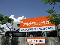 沖縄レンタカー外観写真